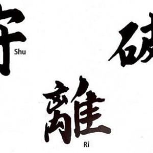 Shu Ha Ri adapté à la coiffure : le HA