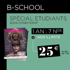 B-school-300x300