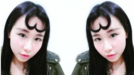 la-frange-en-forme-de-coeur-est-une-tendance-coreenne_171953_w460