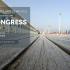 Dernière minute : report du BS Congress à Deauville en 2021